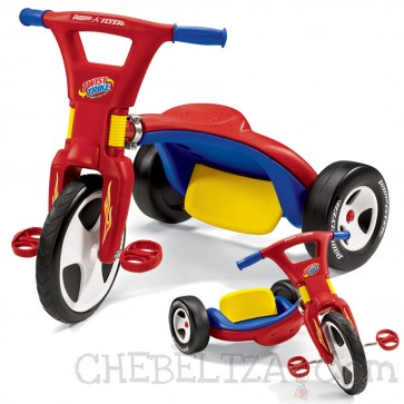 Twist tricikel