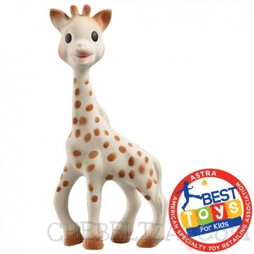 Vulli, Žirafa Sophie