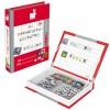 MagnetiBook - Abeceda (angleška verzija)